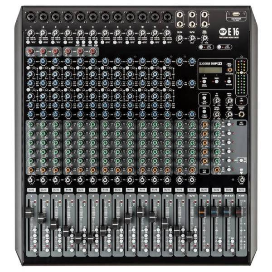 E 16 Mixer